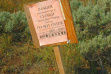Grizzly bear trapping warning sign