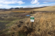 Palouse River Access YES