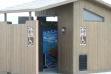 Bates Access Restroom